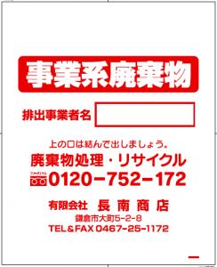 fukuro_sample