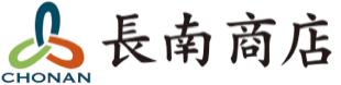 長南商店のWEBサイト
